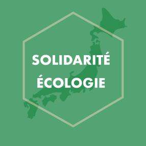 solidarite-ecologie.jp